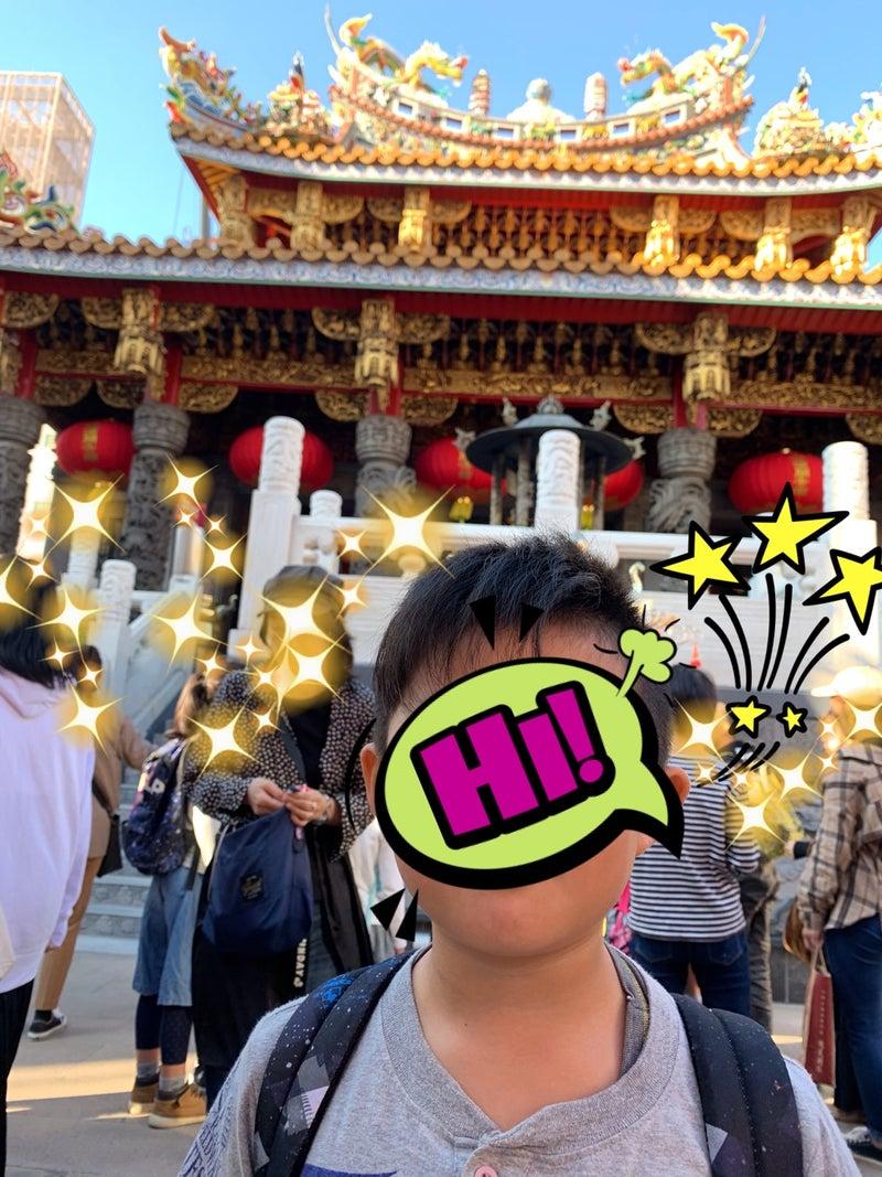 o1080144014667714650 - ♪11月4日(月)♪toiro戸塚