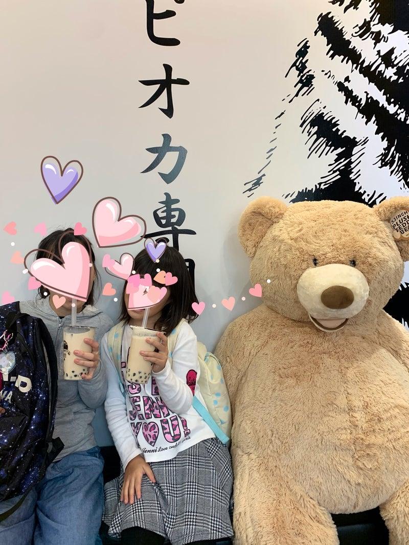 o1080144014667714623 - ♪11月4日(月)♪toiro戸塚