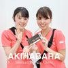 ★2万円割引きチケット★の画像