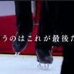 バーンアウトしないためには?〜「楽しむ!」いよいよ全日本/愛知TP・ファイナル