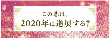 2020 木村藤子 木村藤子 新刊情報