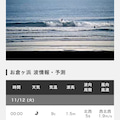 ショート・ロングのダブルプロサーファー遠田真央のマオウブログ