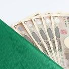 日本人におススメのお財布の色。の記事より