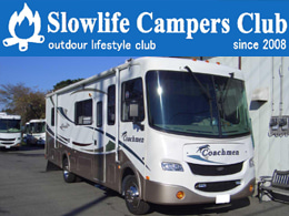 ノッポ「明日は楽しい事が・・・_ → Campingcar Resort Style → Slow Life & Slow Camp」