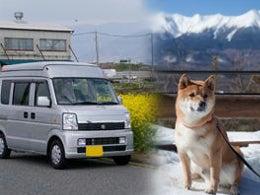 mametaro「柴犬mametaroのキャンピングカー旅日記」