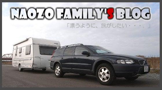 NAOZO「NAOZO FAMILY'S BLOG」