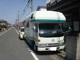 はなびる「 バセットhanakoとキャンピングカーの ゆる~い生活♪ 」