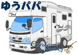 ゆうパパ「アミティ旅物語→bunks in the life → ゆうぱぱのエンジョイブログ!」