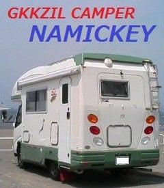 ナミッキー「GKKZILキャンパー ナミッキー 」