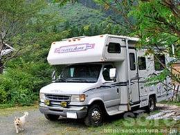 しう@SOTO「キャンピングカー放浪旅生活+SOTO+終の棲家は自走式」