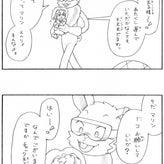2コマ連載マンガ『 ばねウサギとカメぱん 』