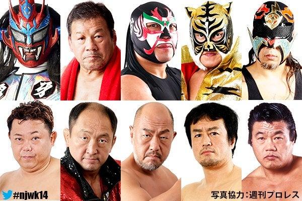 新 日本 プロレス 1.4