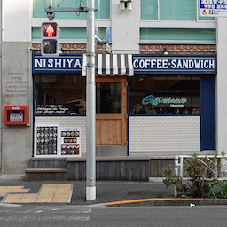 画像 渋谷 コーヒーハウスニシヤの季節限定モンブランプリン の記事より 2つ目