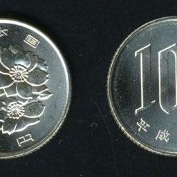 画像 12月11日・百円玉の日…(#5765) の記事より 3つ目