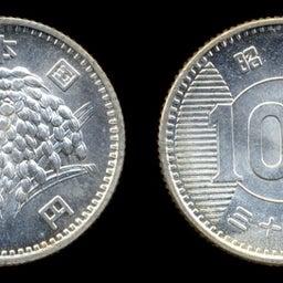 画像 12月11日・百円玉の日…(#5765) の記事より 2つ目