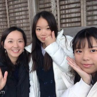 世界の人と友達になるプロジェクト✨ホームステイ受け入れ 台湾の高校生