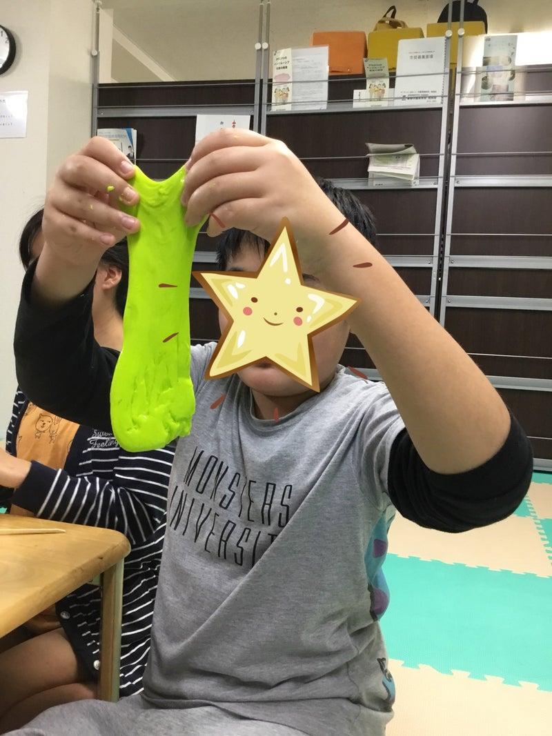 o1080144014668905161 - ♪11月25日(月)♪toiro戸塚