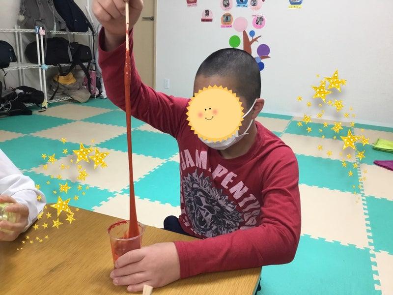 o1080081014668905142 - ♪11月25日(月)♪toiro戸塚