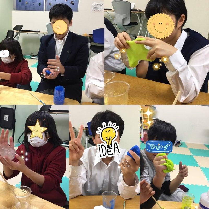 o1080108014668905265 - ♪11月25日(月)♪toiro戸塚