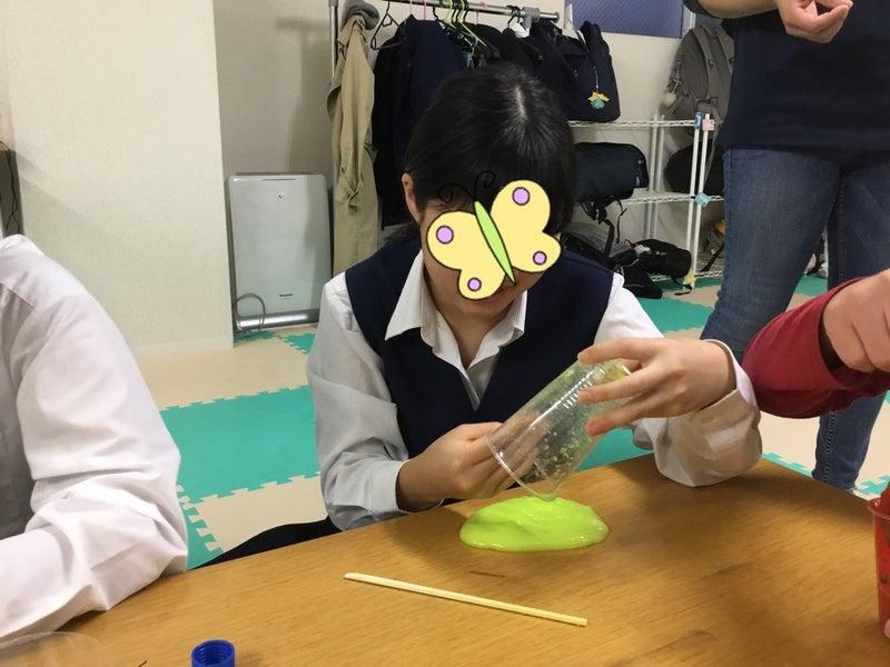 o1080081014668905122 - ♪11月25日(月)♪toiro戸塚