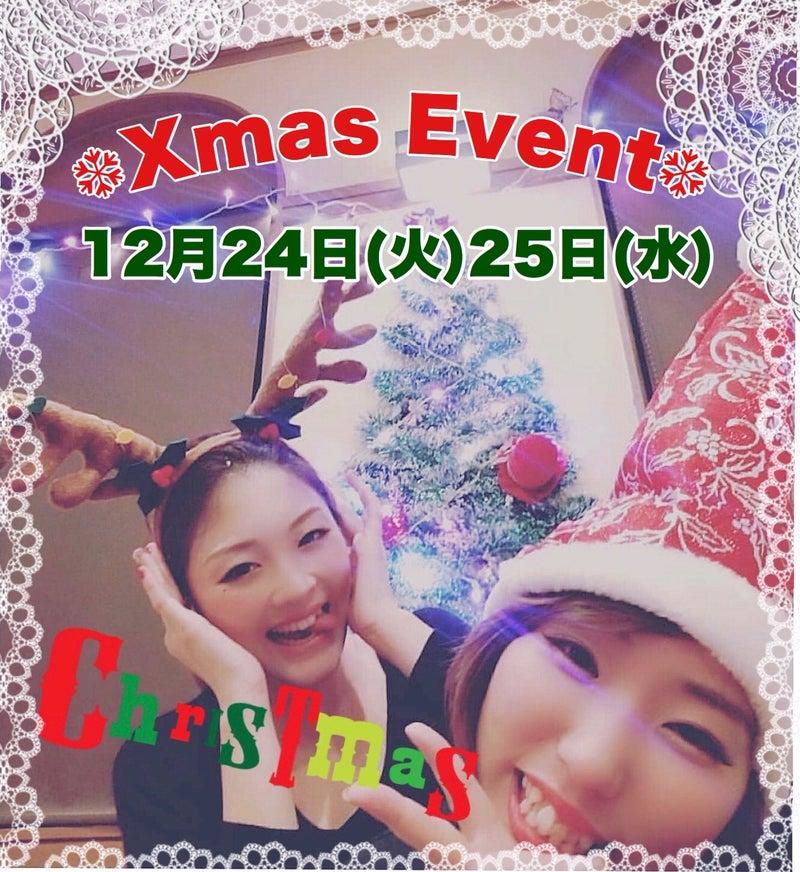 12月24日(火)・25日(水)はクリスマスイベント!