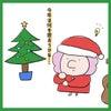 じゅんこさん。「クリスマス☆」の巻の画像