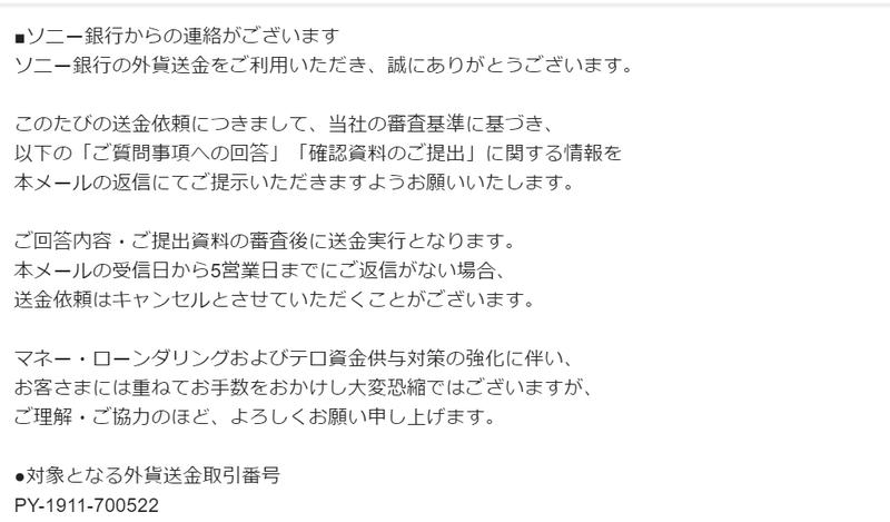 工事着手金支払のどたばた劇 Ryu   Life can be scrumptious! 人生 ...
