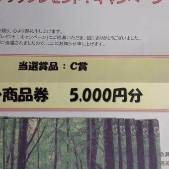 """12/11 間違ってた~(>_<"""")"""