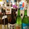 日本酒4種類入荷!今回も素敵で、レアなやつが!