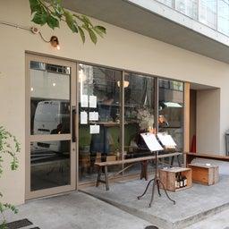 画像 代々木八幡の人気店 PATH で パンケーキ モーニング の記事より 3つ目