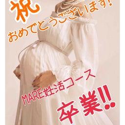 画像 【ご懐妊おめでとうございます!!】キャンセルの連絡を頂いて大喜びな豊永ですっ! の記事より 1つ目