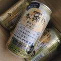 【1314】キリン 本搾り™チューハイ レモン届きました!