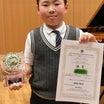国際ピアノコンクールで受賞!