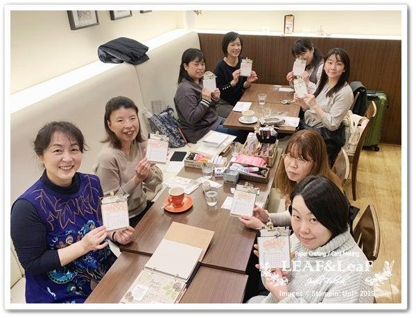 スタンピンアップ クラス 神奈川県 横浜市