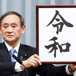 画像 12月12日・漢字の日…(#5767) の記事より 3つ目