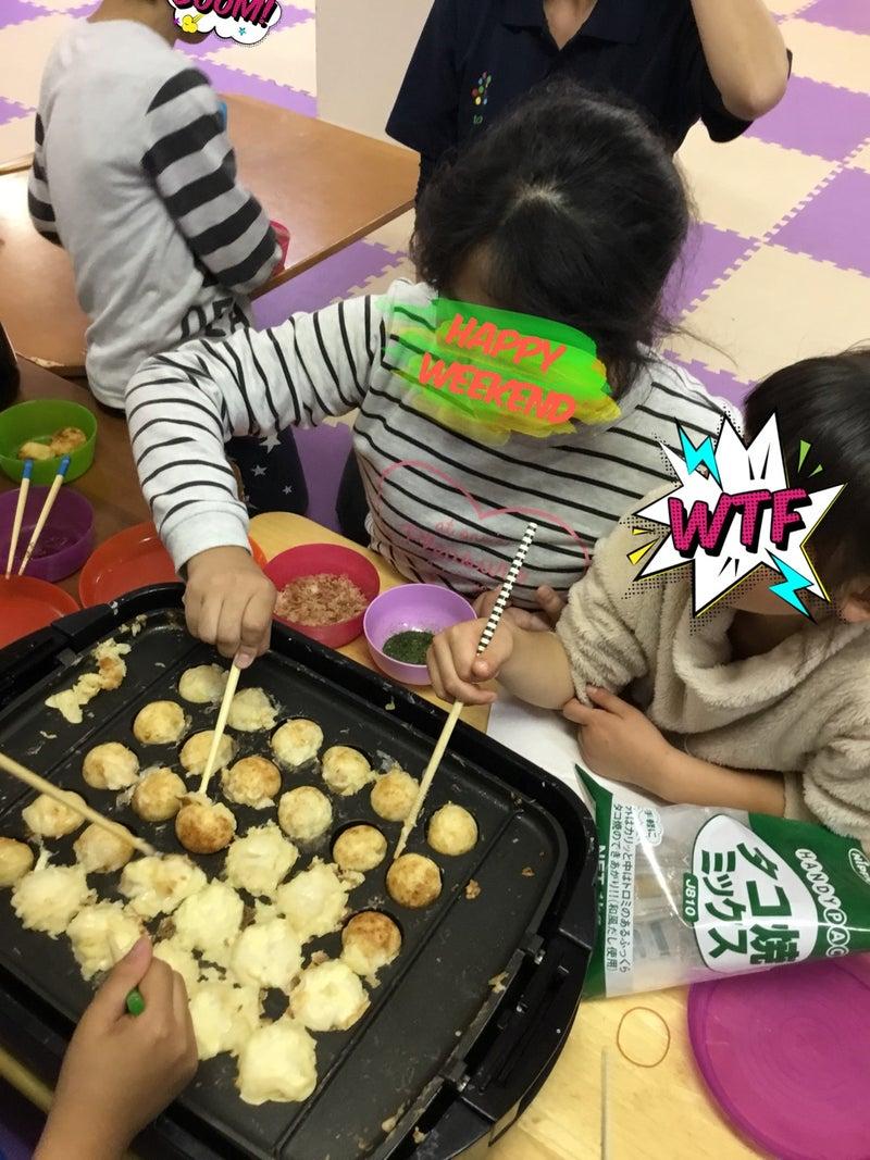 o1080144014670321384 - ♪11月18日(月)♪toiro戸塚