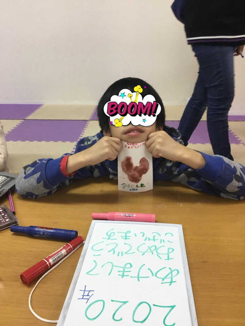 o1080144014670388680 - ♪12月6日(金)♪toiro戸塚