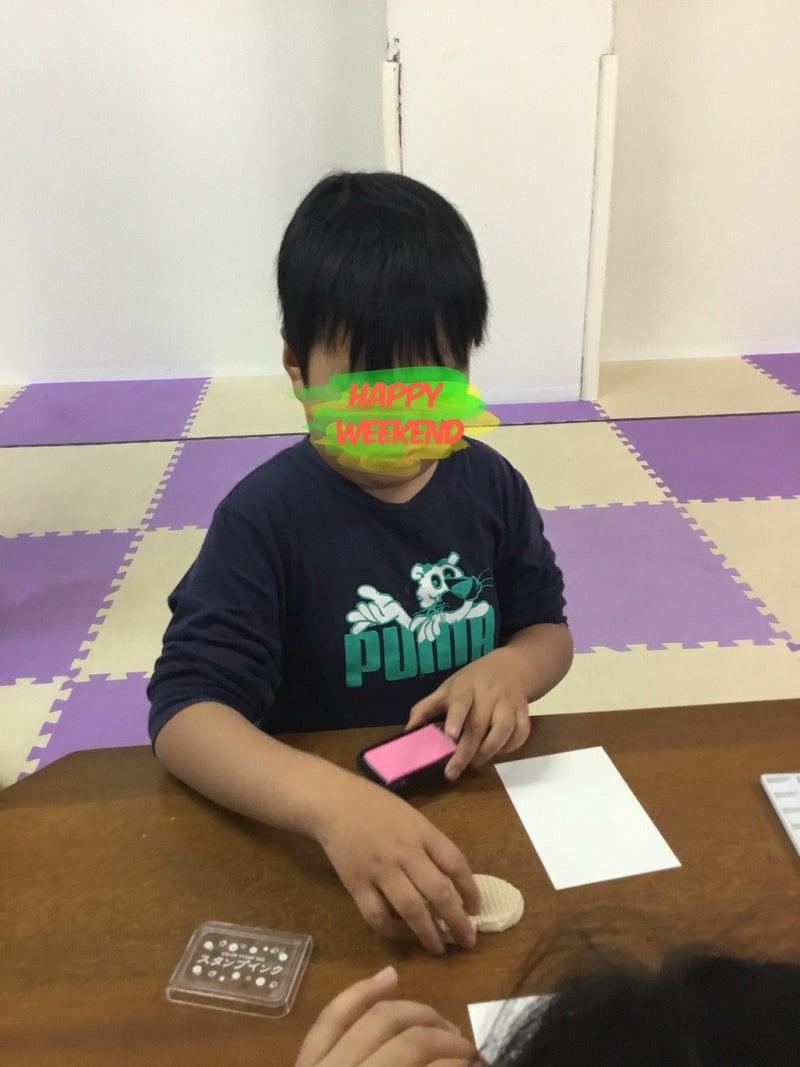o1080144014670388642 - ♪12月6日(金)♪toiro戸塚