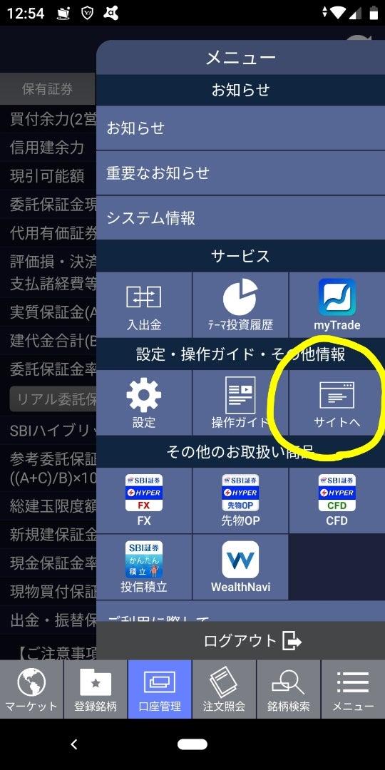 できない ゆうちょダイレクト 生体認証 ゆうちょダイレクトに登録したら、スマホのゆうちょ認証アプリ(生体認証)を使うと便利!