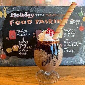 リピート決定!!サンタブーツ チョコレート フラペチーノ♡