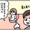 お知らせ すくパラ倶楽部NEWS掲載