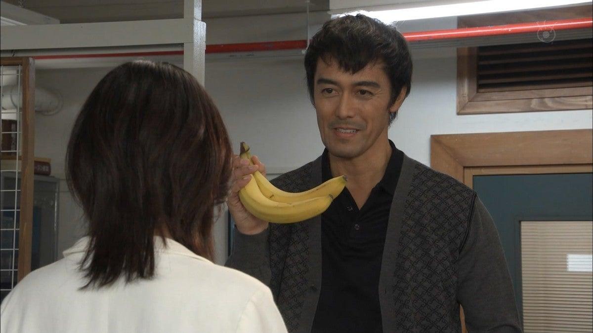 男 できない まだ 金田 結婚