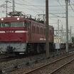 NO.2243 大牟田市内を運行しますタンクコンテナ貨物列車撮影記(その4、旭町1号踏切撮影編)