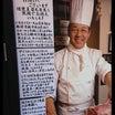 いきなりステーキを応援する会「長田先生が、孫子を超える日は来るのか!?」