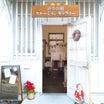 クリスマスマルシェ最終日☆毎年飾れるクリスマスアレンジ・お正月アレンジ販売