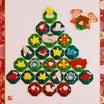 【折り紙】アドベントカレンダー(クリスマスの色紙)