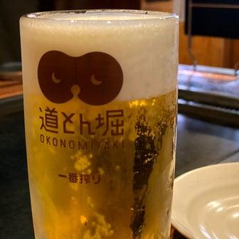 大阪 お好み焼き