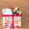 クリスマスプレゼント♡の画像
