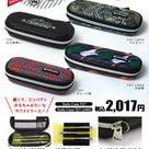 【新商品詳細】TRiNiDAD DartsCase TOY / TOY LONG 新デザインの記事より