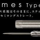 【新商品詳細】TRiNiDAD PRO James type2の記事より
